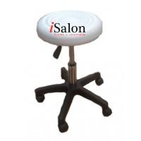 Scaun pt Salon Reglabil pe inaltime  si cu Sezut Moale